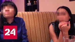 В Москве три девушки стали предметом сделки