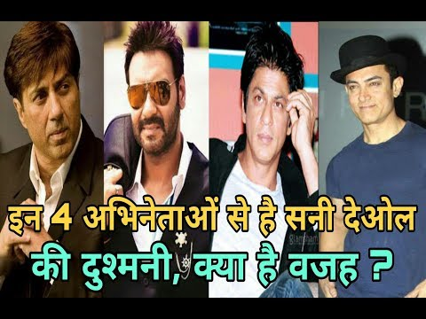 These 4 actors are the big enamaies of Sunny Deol | Ajay Devgan | Aamir Khan | Anil Kapoor | SRK.