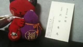 五反田 和服 着物 デリヘル なでしこ会 風俗 品川.
