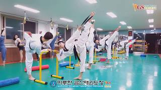 마루한 금산태권도 청소년 및 성인반 수련영상/ 강재홍사범, 진주성인태권도 / Taekwondo