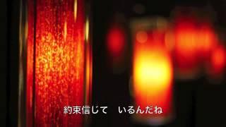 五木ひろしさんの「弾き語り」を唄わせていただきました。 作詞:石坂ま...