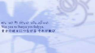 (update)Ar Tonelico 3 EXEC_FLIP_ARPHAGE/. with lyrics