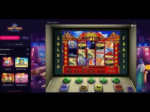 Hold it casino автомат