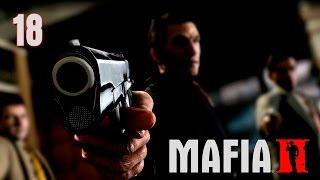 Mafia 2 - Прохождение pt18 - Глава 13: Явление дракона