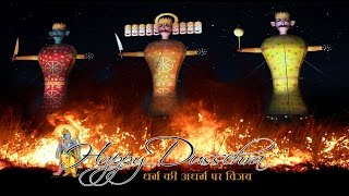 Happy Dussehra/Dasara 2016 E-Cards in Hindi, E-Greetings, Vijayadashmi Wishes, SMS, Quotes