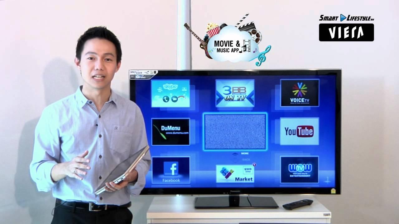Panasonic Viera TH-L32E5T TV Driver Download