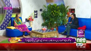 Neo Pakistan   Full Program   05 July 2018   #MorningShow   Neo News HD