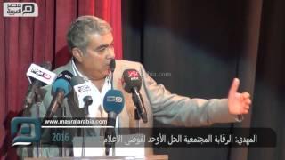 بالفيديو| المهدي: الإعلام الإليكتروني خلق حالة فوضى في البلد