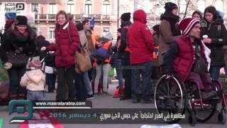 مصر العربية   مظاهرة في المجر احتجاجاً على حبس لاجئ سوري