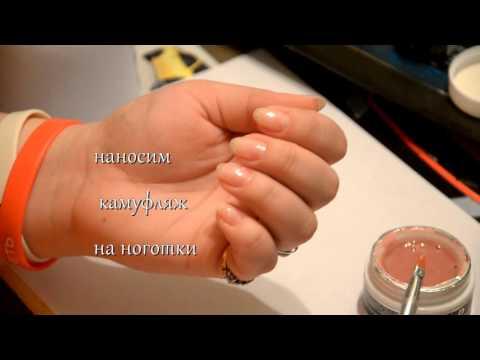 Покрытие ногтей гелем (носится 3-4 недели )