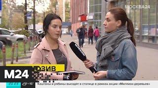 Смотреть видео Изувеченная мужем Грачева написала книгу - Москва 24 онлайн