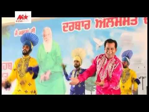 Gidda | Punjabi Brand New Song 2015 | Jamna Rasila | M Star | Virsa Punjab