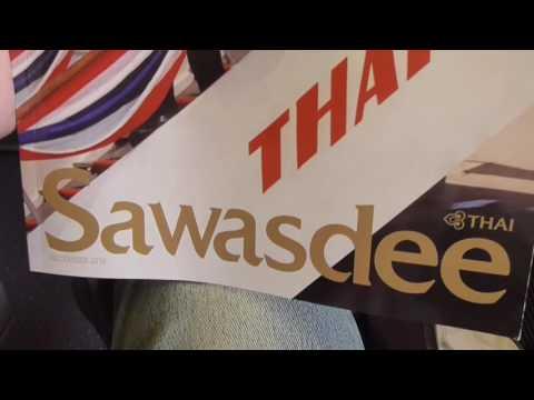 Thai Airways Business Class B777-300 Seoul-Bangkok