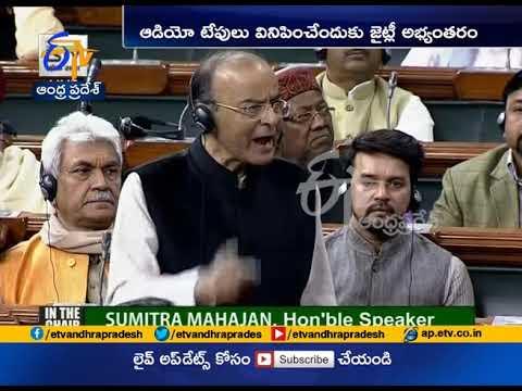 Rafale deal   Rahul Gandhi denied permission to play audio recording in Lok Sabha