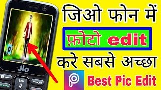 jio phone me photo edit kaise kare | jio Phone photo editing | photo editing new update jio Phone