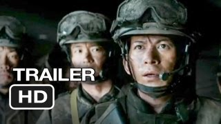 Library Wars Official Trailer #1 (2013) - Sato Shinsuke Movie HD