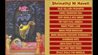 Shrinathji Ni Haveli