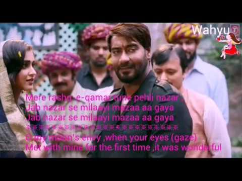 Mere Rashke Qamar [English]. Badshaho | Ajay Devgn , Ileana D'Cruz | Nusrat Fateh Ali Khan| T-Series