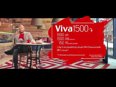 VivaCell-MTS Armenia - Վիվա 1500  Զանգեր դեպի ՄՏՍ Ռուսաստան. 12 2017
