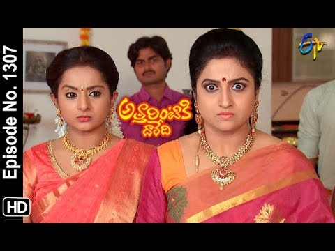 Attarintiki Daredi | 11th January 2019   | Full Episode No 1307 | ETV Telugu