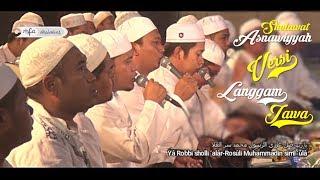 Sholawat Asnawiyyah Versi Langgam Jawa  يا رب صل علی الرسول  - Ahbabul Musthofa | MFA Sholawat