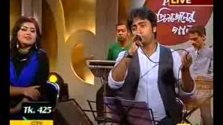 Amar Moner Ful Danite By Shopnil Rajib