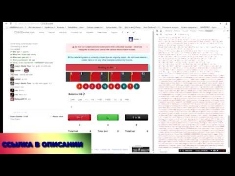 Как ЗАРАБОТАТЬ 2500 руб в ДЕНЬ? Мой МЕТОД в Казино ВУЛКАН онлайн Игровые автоматыиз YouTube · С высокой четкостью · Длительность: 17 мин11 с  · Просмотры: более 2.000 · отправлено: 29-4-2017 · кем отправлено: БАНКИР : ЛУЧШЕЕ
