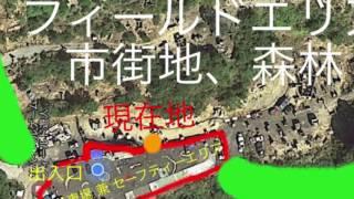 長崎県佐世保市にあるフィールドです。