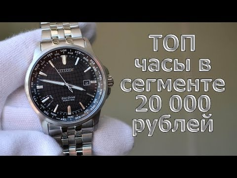 Citizen Eco-Drive BX1001-89E / Модель 2019 года