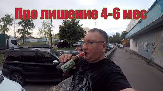Один день работы в  UBER BlACK в КИЕВЕ//ТАКСУЕМ НА АУДИ А7//ЗАРАБОТОК В VIP ТАКСИ