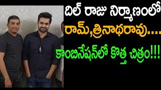 Rams next movie produced by Dil Raju and directed by Trinath Rao