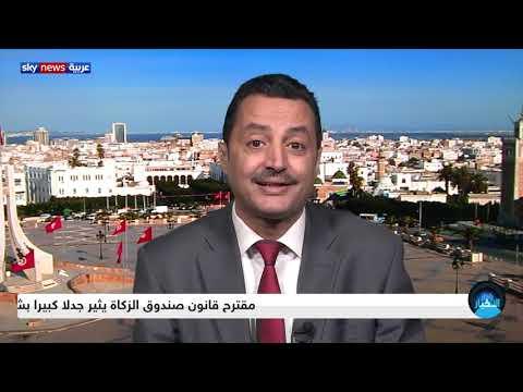 مراقبون: حركة النهضة التونسية تسعى إلى إعطاء طابع آيديولوجي لقيمة التضامن  - نشر قبل 4 ساعة