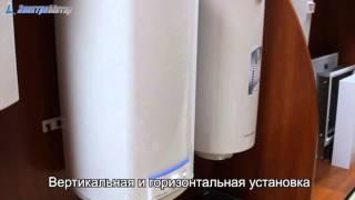 Бойлер Electrolux EWH 80 SL(Бойлер Electrolux EWH 80 SL - продажа со склада в городе Киев. Очень порадует цена! Оставляйте отзывы, задавайте вопро..., 2012-12-18T12:18:54.000Z)