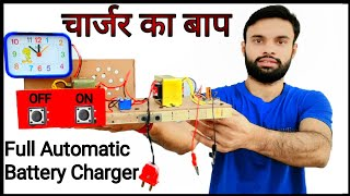 How to make | Timer | Battery Charger | Full Automatic | 12 Volt, Transformer, Battery, Kaise banaye