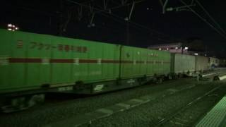 【貨物列車】2017年2月21日 1055レ 1050レ