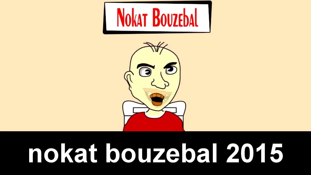 bouzebal 2016
