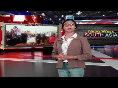 Newsweek South Asia May 20 @TAG TV Special News Bulletin