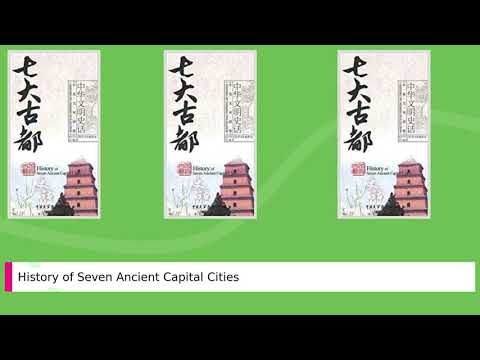 History Of Seven Ancient Capital Cities (Chinese English Bilingual Version) (Chinese Edition)