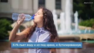 Почти половина россиян пьет воду из под крана