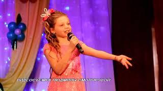 Праздничный концерт посвященный 8 Марта в Костюковичи