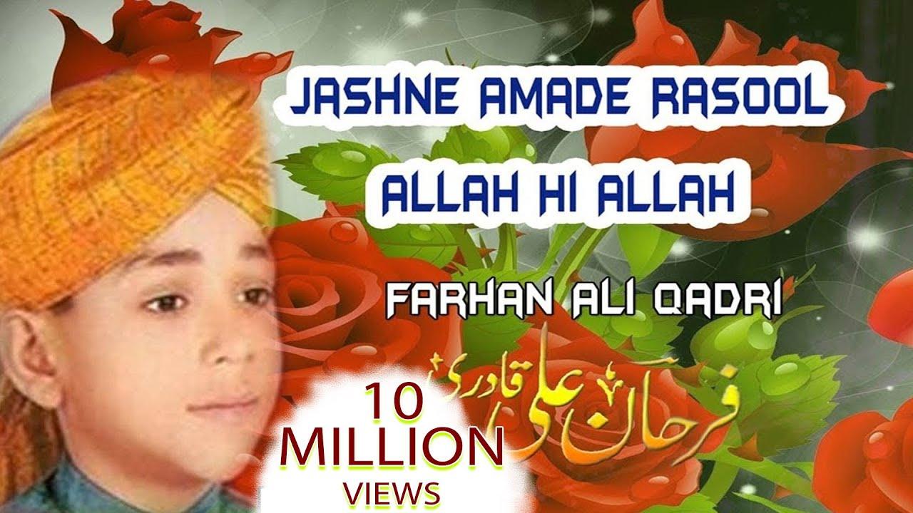 Download Jashne Amade Rasool Allah Hi Allah Naat   Farhan Ali Qadri   New Naat Video 2018   Masha Allah