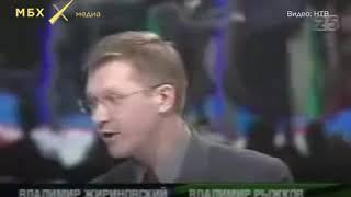 Владимир Рыжков — о сильной руке