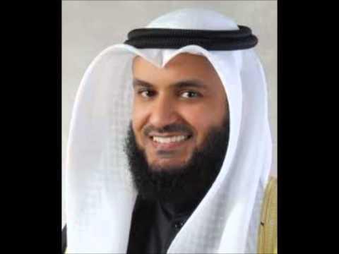 Ayat Ruqyah Syariah Full   Penawar Sihir & Gangguan Jin   by Sheikh Mishary Rash