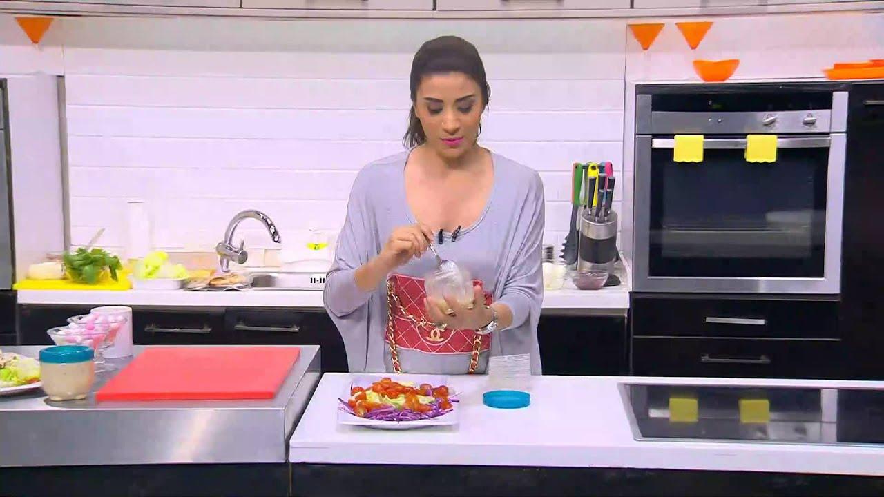 صوص سيزر و وصفات اخرى : اميرة في المطبخ حلقة كاملة