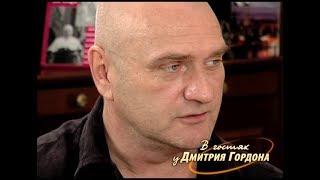 Балуев о съемках у Говорухина в фильме