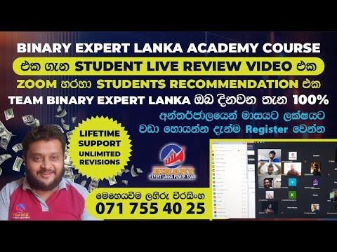 Binary Expert Lanka