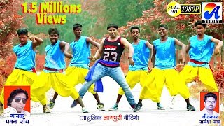 New Adivasi Song Bunty Akhada 2019