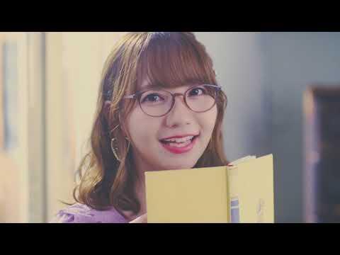 Youtube: Itsuka no Kioku / Azumi Waki