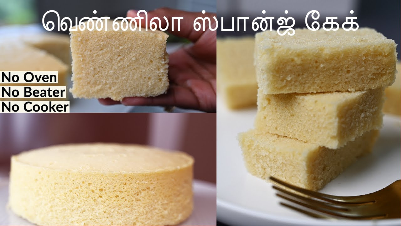 Sponge Cake Recipe in Tamil | NO OVEN NO BEATER NO COOKER | How to make Sponge Cake without Oven