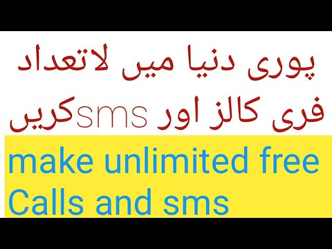 Make unlimited free calls and sms in all over the world